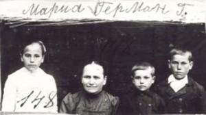 148 Herman Alvina med barn