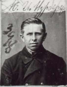 398 Norberg Julius