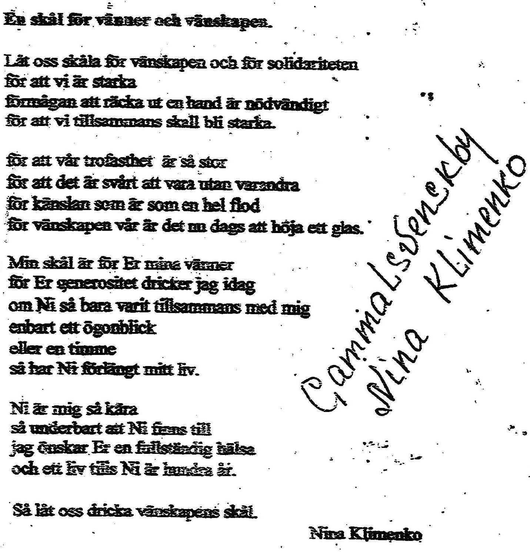 Ninas dikt_mod