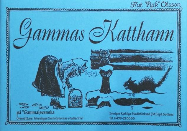 gammas-katthann_1